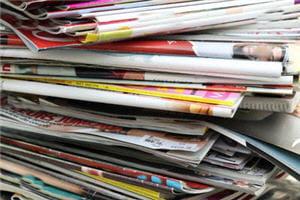un abonnement un magazine f minin 26 750 euros d 39 op rations la caisse d 39 pargne combien. Black Bedroom Furniture Sets. Home Design Ideas