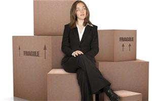 demander une prime de d m nagement. Black Bedroom Furniture Sets. Home Design Ideas