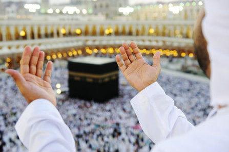 A d el k bir a d el adha 2016 la f te du sacrifice for Salon du hajj