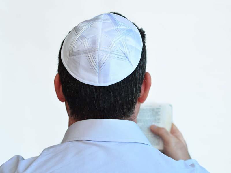 kippa origine signification pourquoi les juifs la