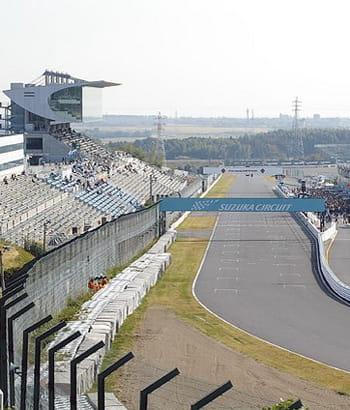 circuit de suzuka ces circuits l gendaires du sport automobile linternaute. Black Bedroom Furniture Sets. Home Design Ideas