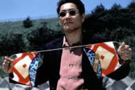 http://www.linternaute.com/cinema/film/10-films-pour-decouvrir-le-cinema-japonais/image/herald-film-company-cinema-films-1167807.jpg