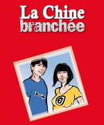 chine branchee couv