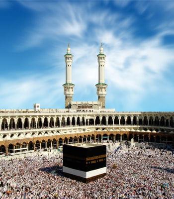 le pèlerinage à la mecque est un autre pilier de l'islam.