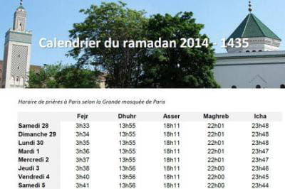 calendrier du ramadan 2014 les horaires des pri res publi s linternaute. Black Bedroom Furniture Sets. Home Design Ideas