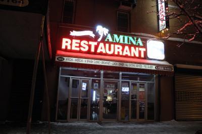 Diallo Restaurant Menu
