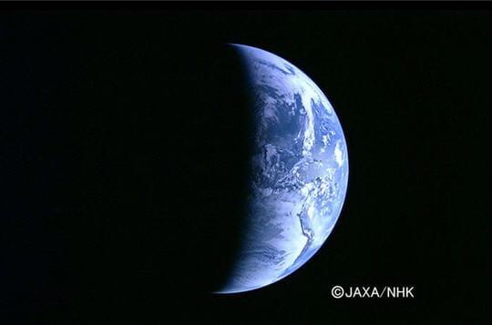 Croissant de Terre