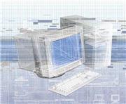 Bien choisir son ordinateur de bureau linternaute - Comment choisir son ordinateur de bureau ...