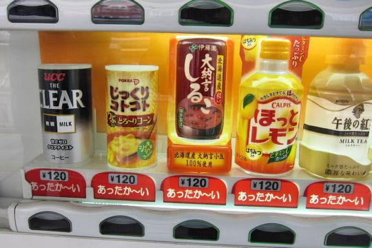 les distributeurs de boissons chaudes