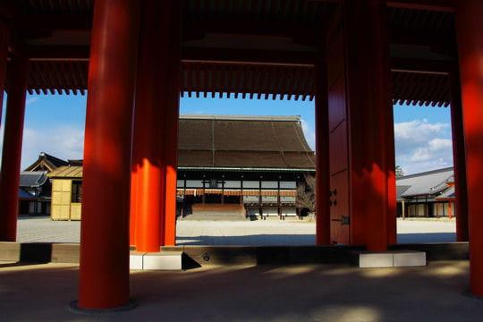 le kyoto-gosho : l'ancienne capitale