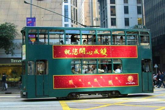 Amikor a tömegközlekedés a turistalátványosság