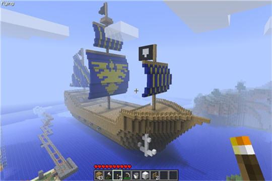 Schema bateau minecraft - Comment faire la plus belle maison dans minecraft ...